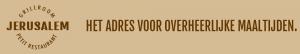 Shoarma Zoetermeer